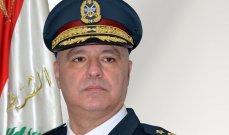 قائد الجيش غادر الى تركيا تلبية لدعوة نظيره التركي