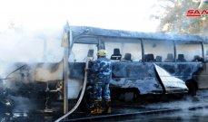 سانا: 13 قتيلا بتفجير عبوتين ناسفتين أثناء مرور حافلة عسكرية بدمشق