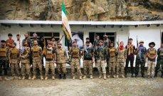 روسيا اليوم عن وسائل إعلام: المقاومة في بنجشير تعلن صد هجمات لطالبان وقتل مئات من عناصرها