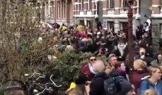الآلاف يتظاهرون في عاصمة هولندا رفضا لقيود كورونا
