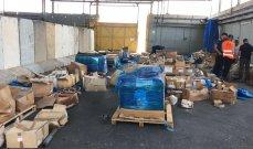 الدفاع الإسرائيلية: إحباط تهريب معدات من الضفة إلى غزة قد تستخدم في حفر أنفاق