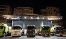 وصول شاحنات المازوت الإيراني الى الضاحية الجنوبية لبيروت