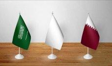سفير قطر يسلم أوراق اعتماده للخارجية السعودية لأول مرة منذ العام 2017