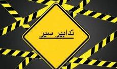 قوى الأمن: تدابير سير غدا تزامنا مع إقامة سباق للدراجات الهوائية
