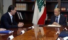 الرئيس عون استقبل الوسيط الأميركي الجديد في عملية التفاوض لترسيم الحدود البحرية