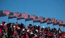 ماذا بعد الانتخابات الأميركية وتداعيتها؟
