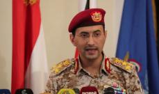 يحيى سريع: عملية نوعية للقوّة الصاروخية بجيزان أسفرت عن مصرع وإصابة أكثر من 35 سعوديًا