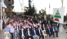 سامي الجميل: الكتائب حزب لبناني سيادي يرفض اي وصاية على البلد