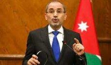 الصفدي رحب بتشكيل الحكومة: الأردن ستظل تقف مع الأشقاء لمساعدتهم على مواجهة الظروف الصعبة