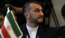 زيارة عبد اللهيان: تأكيد التحوّلات في المنطقة لمصلحة حلف المقاومة
