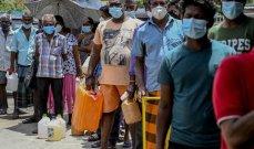 سلطات سريلانكا تسعى للحصول على نفط بسعر رخيص من الإمارات