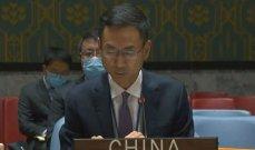 سلطات الصين: أي تحقيق بشأن هجمات كيميائية مزعومة بسوريا يجب أن يلتزم الموضوعية والمهنية