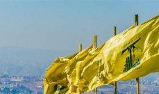 حزب الله: وصول الباخرة الثانية المُحملة بالمازوت من إيران إلى مرفأ بانياس