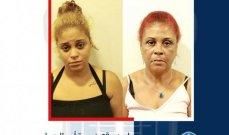 قوى الأمن عممت صورة سيدة وابنتها الموقوفتين بجرم نصب واحتيال