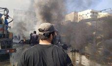 المرصد: مقتل 11 مقاتلا من فصيل موال لأنقرة في غارات روسية على شمال سوريا