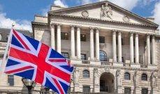 سلطات بريطانيا ستمنح 10500 تأشيرة عمل بمواجهة النقص في اليد العاملة