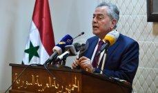 علي عن استجرار لبنان الكهرباء عبر سوريا: جرت بعض الاتصالات وسوريا ستجيب عن ذلك بالوقت المناسب