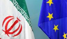 الإتحاد الأوروبي: عبداللهيان أكد لبوريل رغبة إيران باستئناف المفاوضات بشأن الاتفاق النووي