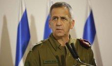 كوخافي: لا نستبعد شنّ عملية عسكرية واسعة في الضفة الغربية