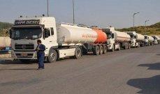 المرصد السوري: وصول دفعة جديدة من المحروقات من العراق إلى الفصائل الموالية لإيران بغرب الفرات