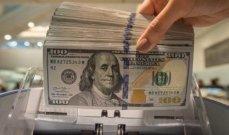 لعبة سعر صرف الدولار قد تحرق أصابع من يلعبها؟!