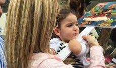 """عندما تناقض لجنة التحقيقات في نقابة الأطباء كل التقارير الطبية السابقة: """"مرض الطفلة إيللا طنوس نادر وصعب العلاج""""!"""
