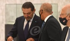 ماذا يريد الحريري... ومن هو رئيس الحكومة الجديد؟