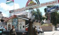 """بعدما كشفته """"النشرة""""... تصحيح التمثيل الفلسطيني في لقاء السراي الحكومي اليوم"""