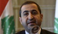 """غسان عطالله يؤكد عبر """"النشرة"""" أن خيارات الحريري محدودة: إما تشكيل الحكومة من دون شروط أو الإعتذار"""