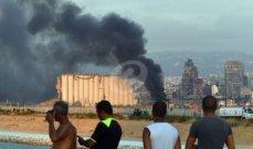 """عام على """"فاجعة لبنان"""" الكبرى... لا عدالة ولا من يحزنون بل مجرّد حداد!"""