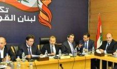 الفرزلي خارج لبنان القوي... إنها الإنتخابات النيابية والرئاسية