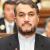عبد اللهيان: نسعى بجدية للإفراج عن الأصول الإيرانية المجمدة في العراق