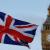 الخارجية البريطانية: سندعو الصين وروسيا للاتفاق على نهج دولي لكي لا تصبح أفغانستان ملاذا للمتشددين