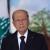 مصادر الجمهورية: عون مصر على تسمية 9 وزراء مسيحيين بالاضافة الى وزير درزي
