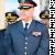الاخبار: قائد الجيش إلى تركيا وأميركا لطلب دعم لوجستي يتضمن معدات وآليات