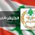 الجيش: توقيف ثمانية أشخاص في مناطق مختلفة من الضاحية الجنوبية لبيروت
