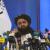 وزير الخارجية في حكومة أفغانستان: مستعدون للحوار لكن نرفض الخضوع للضغط