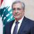 وزير العدل التقى وفدا من لجان عائلات وضحايا انفجار المرفأ