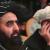 """وزير خارجية حكومة """"طالبان"""": حكومتنا شاملة ولا داع لعدم اعتراف المجتمع الدولي بها"""
