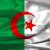 وزارة المالية الجزائرية: العجز التجاري للبلاد انخفض بنسبة 87.9 بالمئة