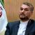 عبداللهيان: المفاوضات يجب أن تحقق مصالح الشعب الإيراني وعلى أميركا التحدث معه بلغة الاحترام