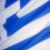 السلطات اليونانية ستفتح تحقيقًا في تحطم طائرة أسفرت عن مقتل شاهد في قضية نتنياهو