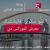 التقوا SquaredFinancial في معرض الفوركس دبي 2021
