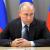 """بوتين: هناك حاجة لإلغاء تجميد الأصول الأفغانية و""""طالبان"""" تحاول التخلص من المتطرفين في أفغانستان"""