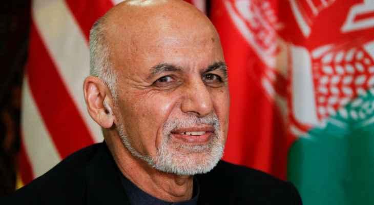 الرئيس الأفغاني: وسائل الإعلام الدولية تنقل لجمهورها أن الحكومة ستسقط لكن ذلك لن يحدث