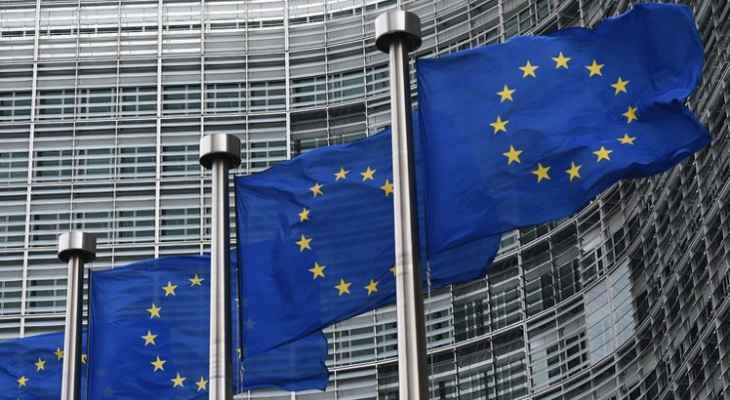 المفوضية الأوروبية: القمة الأوروبية الأميركية ستركز على انتعاش ما بعد كورونا