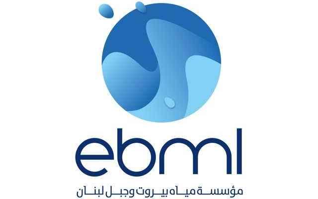 مؤسسة مياه بيروت: التقنين القاسي بالمياه بسبب انقطاع الكهرباء وشح المازوت