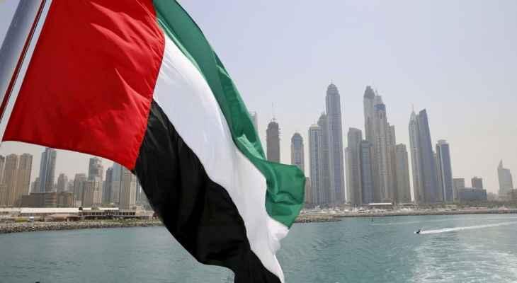 وزيرة الدولة لشؤون التعاون الدولي في الامارات: نشدد على أهمية وقوف المجتمع الدولي الى جانب لبنان
