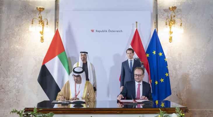 بن زايد وكورتز شهدا توقيع اتفاقية الشراكة الاستراتيجية الشاملة بين الإمارات والنمسا