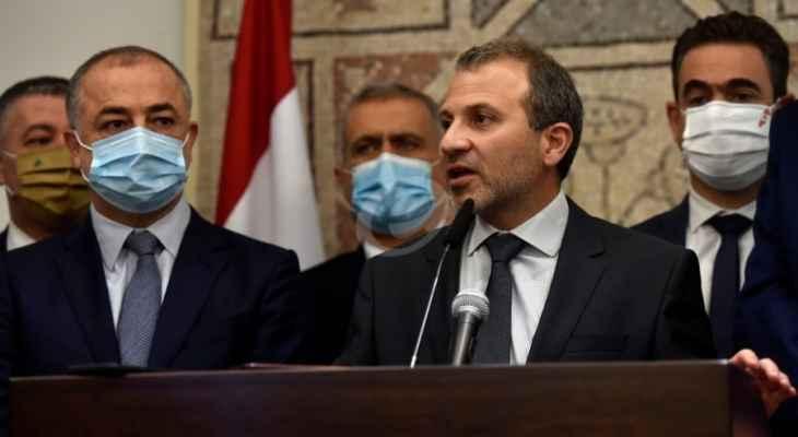تكتل لبنان القوي تقدّم باقتراح قانون لمكافحة المضاربات غير المشروعة وجرائم الاحتكار وتشديد العقوبة عليها